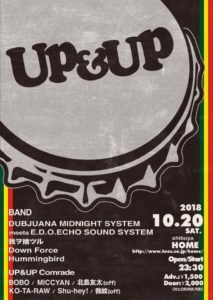 DUBJUANA MIDNIGHT SYSTEM meets E.D.O.ECHO SOUND SYSTEM 我ヲ捨ツル Down Force Hummingbird
