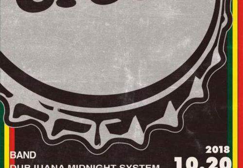 DUBJUANA MIDNIGHT SYSTEM meets E.D.O.ECHO SOUND SYSTEM 我ヲ捨ツル Down Force Hummingbird